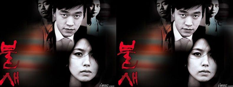 韓国ドラマ-火の女神ジョンイ-あらすじ全話一覧-最 …