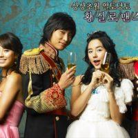 宮~Love in Palace